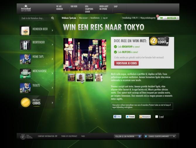 Heineken online shop